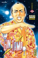 Gintama # 27