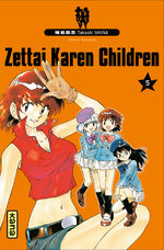 Zettai Karen Children 5