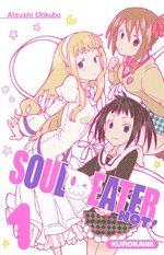 Soul Eater Not ! T.1 Manga