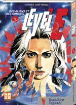 Level E 1 Manga