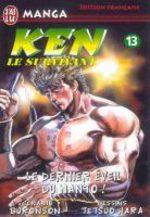 Hokuto no Ken - Ken le Survivant 13