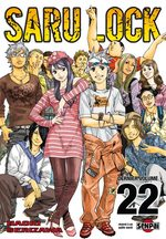 Saru Lock 22 Manga