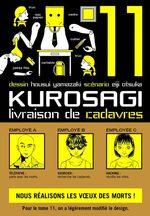 Kurosagi - Livraison de cadavres 11