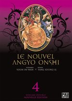 Le Nouvel Angyo Onshi 4