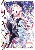Hanayamata 2 Manga