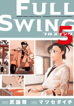 Full Swing 5