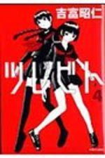 Tsurebito 4 Manga