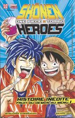 Shônen Heroes One Piece x Toriko 1 Produit spécial manga
