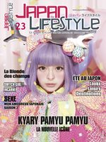 Japan Lifestyle 23
