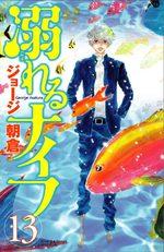 A Fleur de Peau 13 Manga