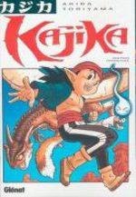 Kajika 1 Manga