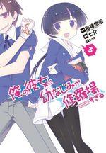 Ore no Kanojo to Osananajimi ga Shuraba Sugiru # 3