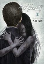 Insomnia 2 Manga