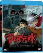 Berserk - L'Âge D'Or - Partie 1 : L'Oeuf Du Roi Conquérant Film