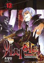 Witch Hunter 13 Manhwa