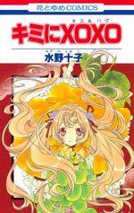 Kimi ni Xoxo 1 Manga