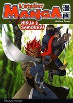 L'Atelier Manga # 2