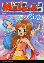 L'Atelier Manga # 4