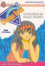 Kimagure Orange Road 1