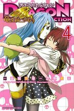 Dragon Collection - Ryû wo Suberumono 4 Manga