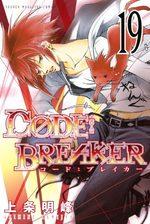 Code : Breaker 19 Manga