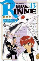 Rinne 13 Manga