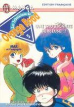 Kimagure Orange Road 5