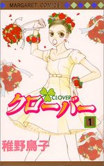 Clover - Toriko Chiya 1