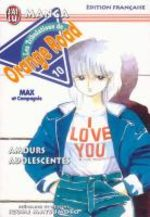 Kimagure Orange Road 10
