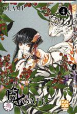 Gate 7 T.4 Manga