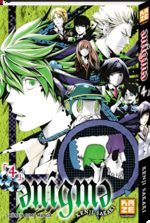 Enigma 4 Manga