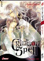 Crimson Spell 2 Manga