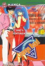 Kimagure Orange Road 13