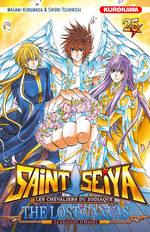 Saint Seiya - The Lost Canvas T.25 Manga