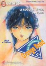 Kimagure Orange Road 15