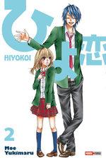 couverture, jaquette Hiyokoi 2