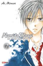 Namida Usagi - Un amour sans retour 7