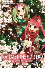 Kaitaishinsho Zéro 4 Manga