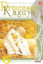 Princesse Kaguya 15 Manga