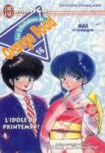 Kimagure Orange Road 16