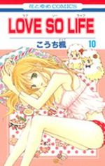 Love so Life 10 Manga