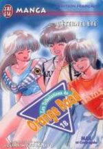 Kimagure Orange Road 18