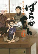 Barakamon 6 Manga