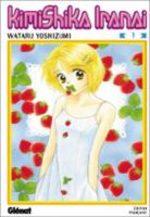 Kimi Shika Iranai 1 Manga