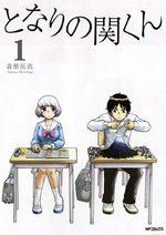 Séki mon voisin de classe 1 Manga