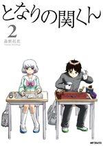Séki mon voisin de classe 2 Manga