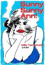 Sunny Sunny Ann 1 Manga