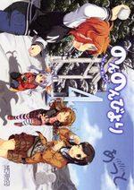 Non Non Biyori 4 Manga