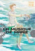 La Musique de Marie 1 Manga