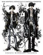 Wild Adapter - Sugar Coat Excess 1 Artbook